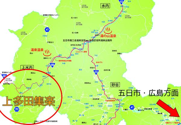 湯来地図2